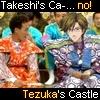 TezukasCastle