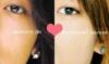 Sayo: akame eyes