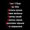 vanilla_winnera userpic