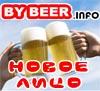 beerman_by