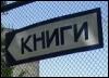 knizhnaia_lavka userpic