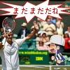 FedererMadaMada