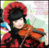Melody doll