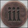 монетка иии