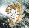 tiger_paint