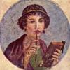 поэтесса. Помпеи
