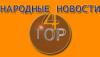 news4top