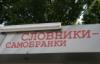 Я русский бы выучил...