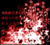 cellkiller_hell userpic