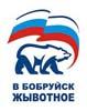 в Бобруйск