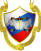 РМПО, RMPO, Герб