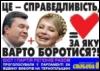 j_tymoshenko userpic