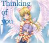 Dustin, Hrair-roo: thinking