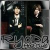 meilinsnape: RyoDa_HC