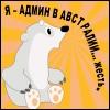 bear_sysadm