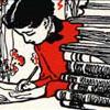 Bryn Mawr: Writing