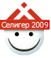seliger_admin userpic