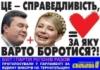 yu_timoshenko userpic