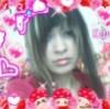 seima userpic
