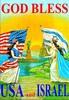 USA/Israel