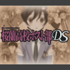 ouran_ds userpic