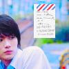 mithrabear: Miura Haruma l Post