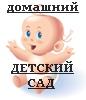 baby_word userpic