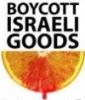 boycott-israeli-goods