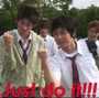 makichan5: Akai ito - Just do it