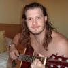 гитарист, гитара