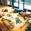 arashi sleep