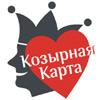 k_karta