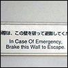 ⓙⓤⓛⓘⓐ: in case of emergency