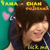 ✿ a girl on a Kansai horse ✿: yama-chan lick