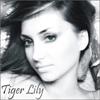 тигровая