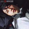 bllue: Peace Arashi~