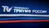 телевидение, телеканал, Триумф России, интерент