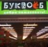 kosta_saprykin userpic