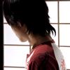 Takeru - Distant