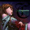 songmaiden userpic