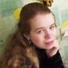 serafima_orlova