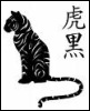 temnaya_tigra
