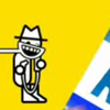 Kit: Zero Punctuation Happy