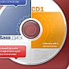 cdpaint userpic