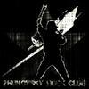 группа, рок, клуб, жуковский