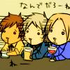 Bad Friends Trio, Nandarou-ne..., Durr...