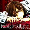 vampire knight, kaname