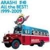 konishkonish: Arashi2