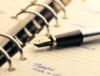 офисная ручка