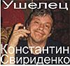lit_eitktw userpic